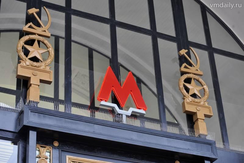 Стройкомплекс Москвы снял сюжет о строительстве метро под Новой Москвой