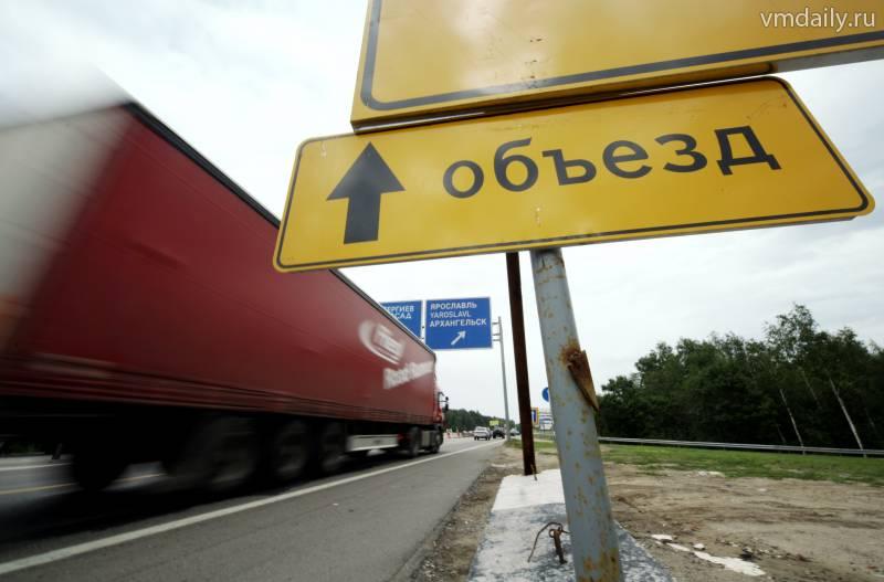 Калужское шоссе начнут реконструировать в будущем году