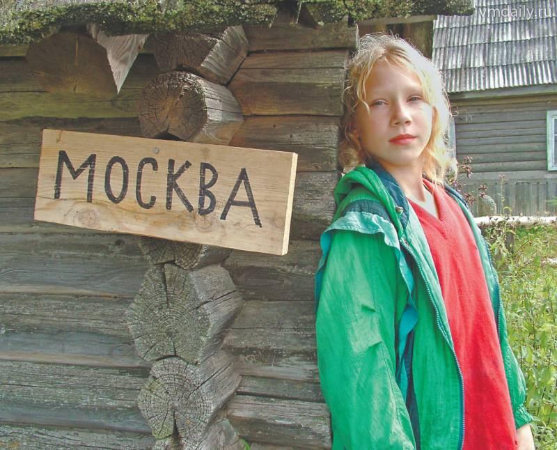 С 1 июля Москва живет по-новому