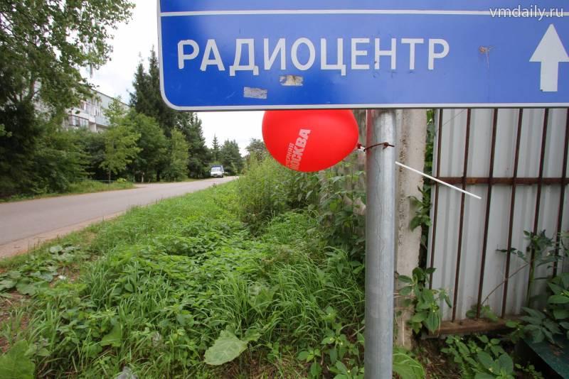 В Новой Москве наладили систему оповещения о чрезвычайных ситуациях
