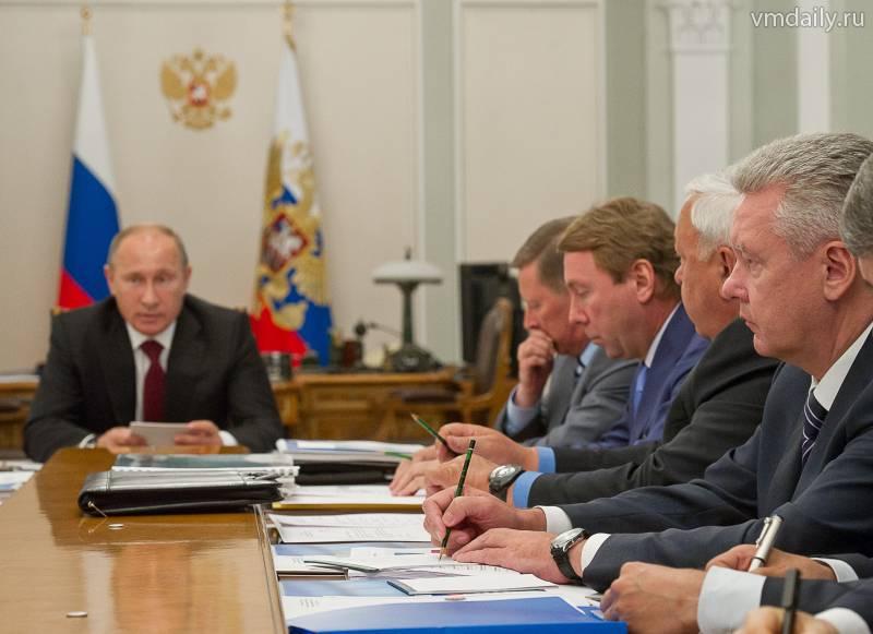Владимир Путин: Без расширения Москвы нарастающие проблемы столицы решать невозможно
