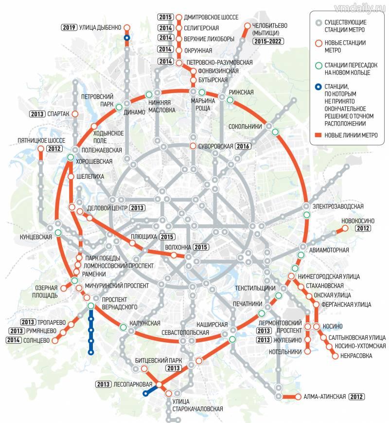 В 2015 году в Новой Москве откроют две станции метро