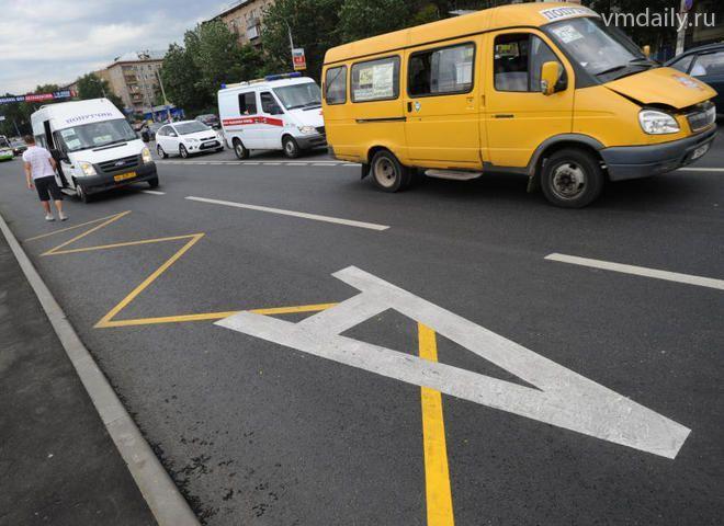 В Москве льготники будут бесплатно ездить на маршрутках