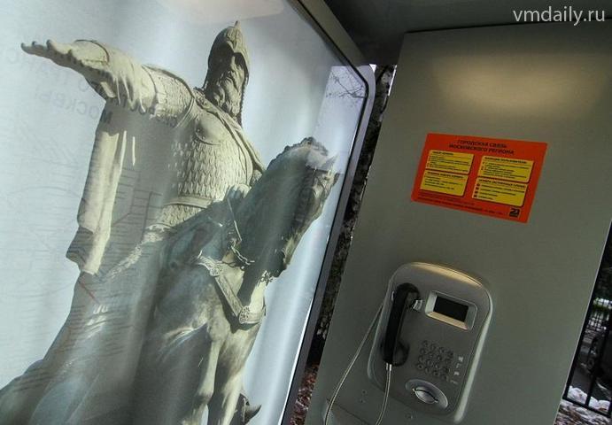 В Москве создадут управление по демонтажу незаконной рекламы