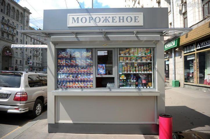 За право аренды ларьков в центре Москвы развернулась настоящая борьба