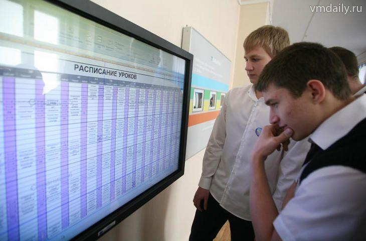 Школы новых территорий оснастят по-московскому через 2-3 года