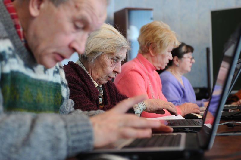 Сетевой университет для пенсионеров