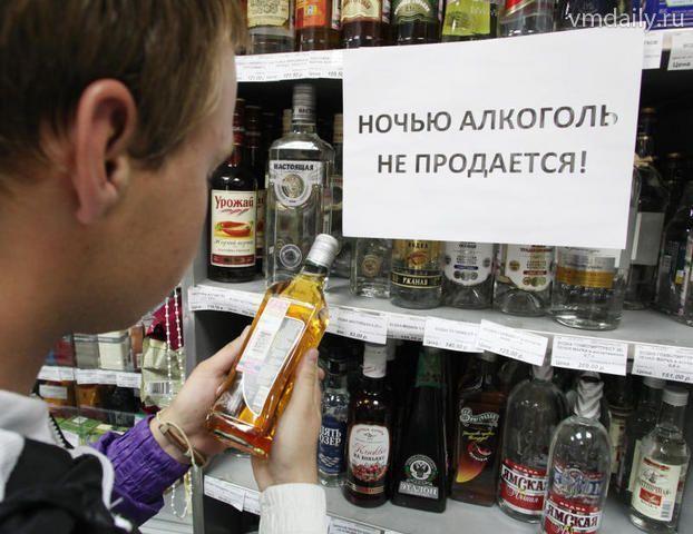 Партия «Единая Россия» продолжает бороться с алкоэнергетиками