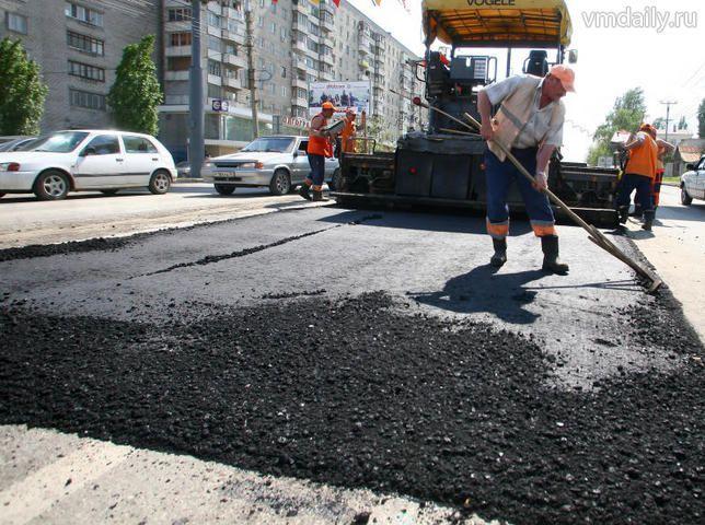 Новый асфальт дойдет до Вороновского