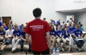 Парламентарии учат молодежь, как изменить жизнь к лучшему.