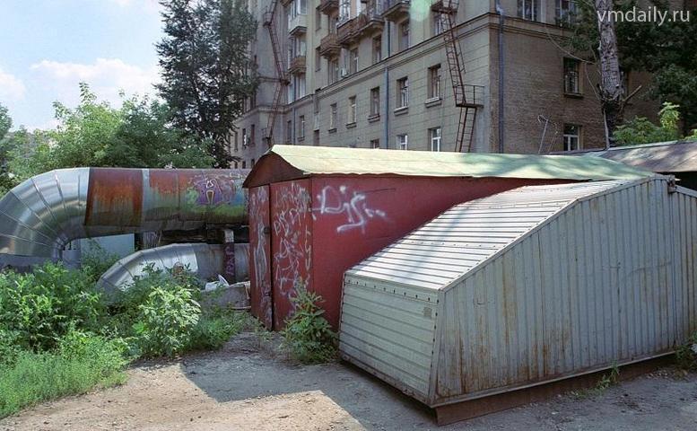 Оформление прав собственности города Москвы на нежилое строение (гараж) по адресу: г. Москва, поселение Щаповское, вблизи п. Курилово