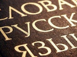В День славянской письменности пройдут открытые уроки русского языка и литературные чтения.