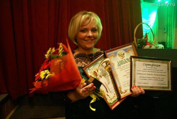 Педагогом года стала социальный работник