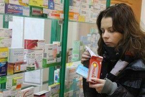 В муниципальной аптеке — лекарства по рецептам.