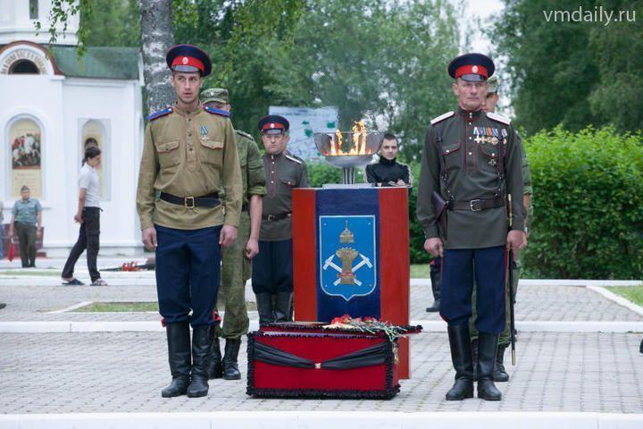 Ученики щербинской школы номер 2118 приняли Вахту Памяти