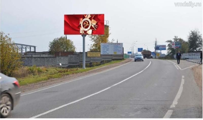 Реконструкция шоссе: один план из двух