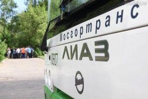 Новые автобусы для инвалидов заправят Евро-4.
