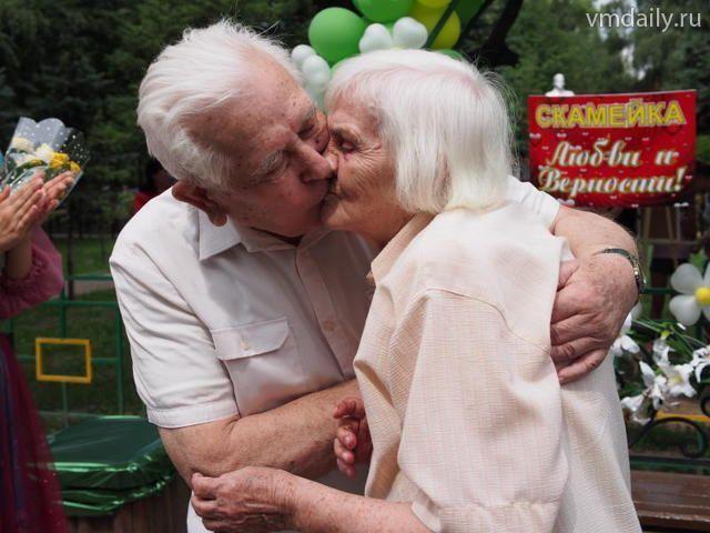 Клянусь любить тебя вечно!