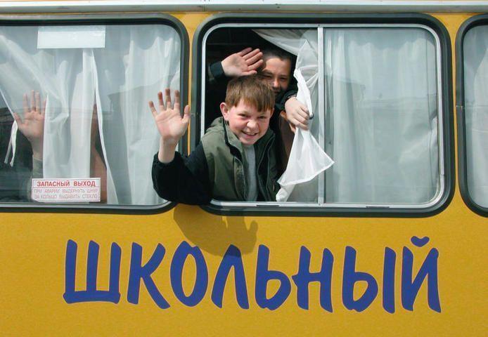 На перевозку школьников ТиНАО заложено более 64 миллионов рублей