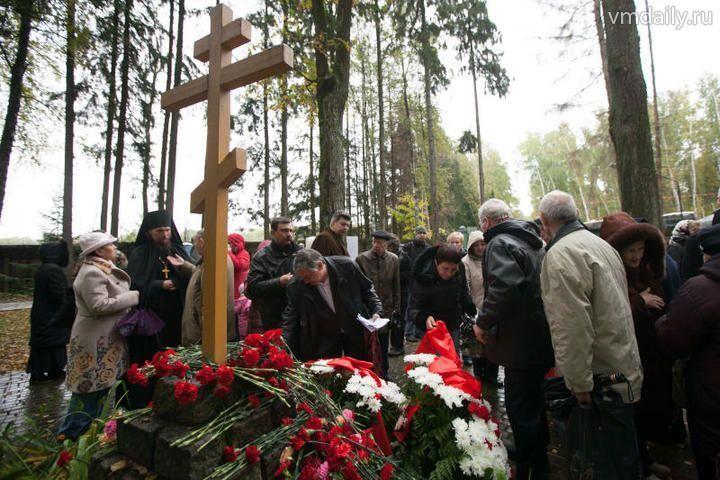 Почтили память жертв политических репрессий