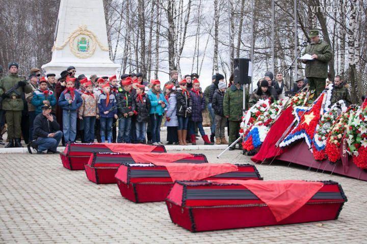 Поисковики опознали еще троих красноармейцев, погибших в 1941 году под Москвой