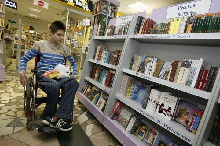 Готовимся встретить День инвалидов