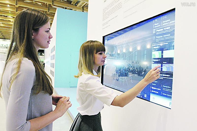 На семинаре Департамента образования рассказали про образовательные IT-технологии