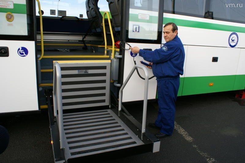 Автобусный парк обновили