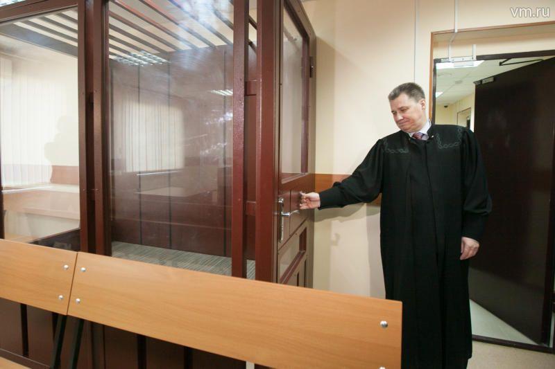 Суд справил новоселье