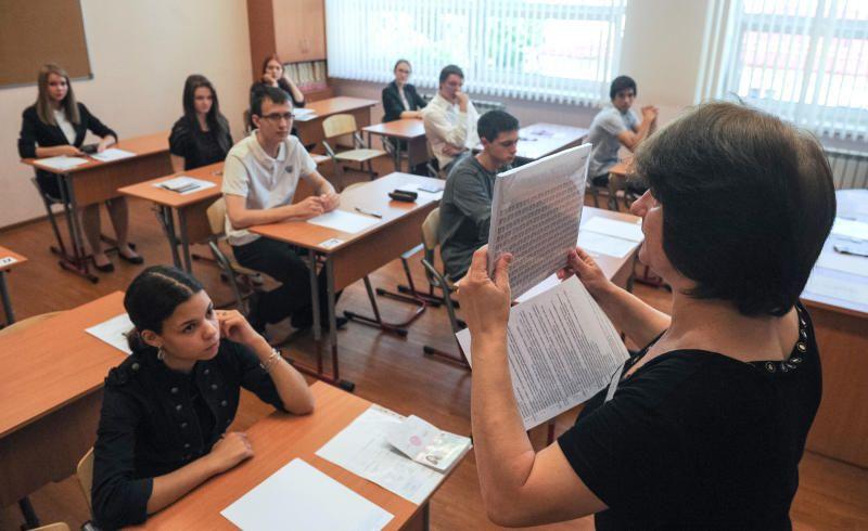 Более 40 выпускников Троицкого лицея сдали ЕГЭ на 90 баллов и выше