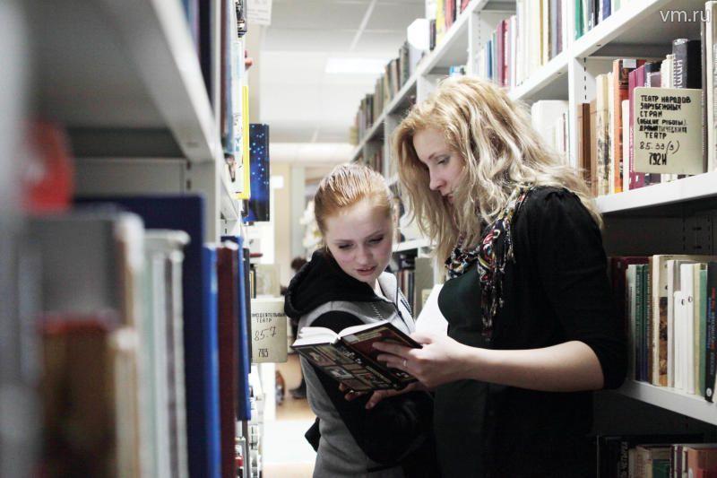 Библиотеки откроются ночью
