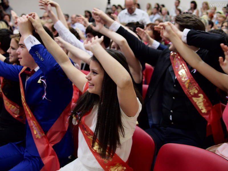 Артистов, которые выступят на выпускном в Парке Горького, выберут выпускники