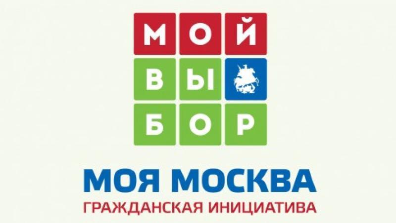 8 июня - «разгул демократии»! Все открыто и прозрачно!