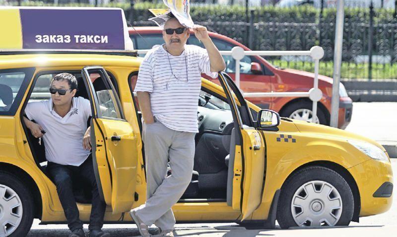 Такси города желтеют и ускоряются