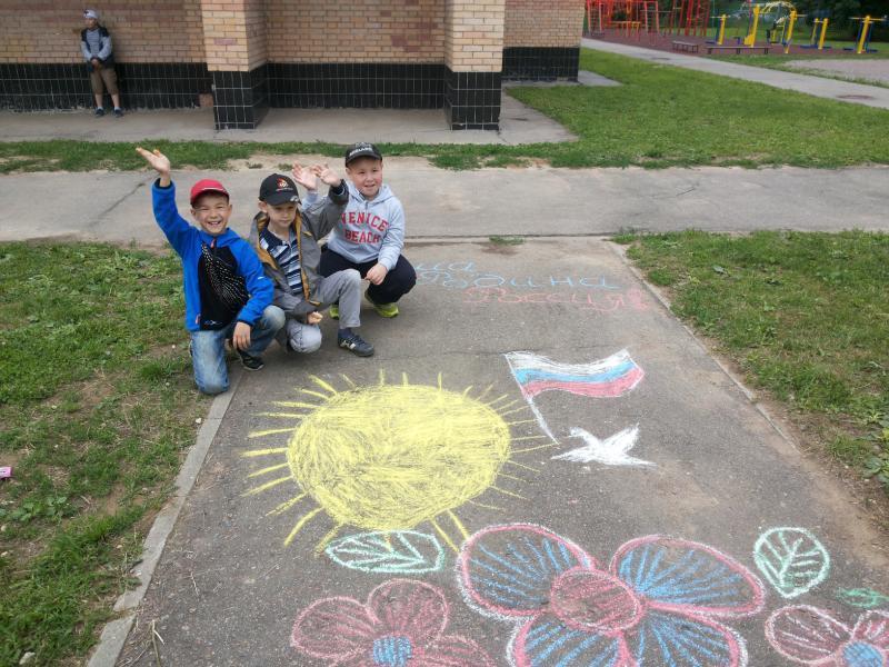 В поселении Первомайское детей порадовали развлекательно-игровой программой
