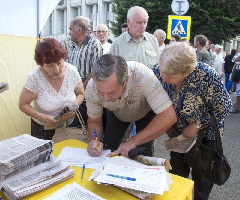 Предвыборная кампания стартовала и продлится до вечера 12 сентября