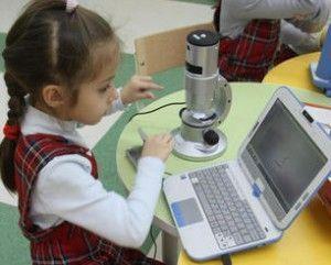 С компьютерами сегодня учатся даже первоклашки