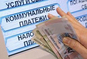 Скоро жители ТиНАО будут оплачивать коммуналку по новым тарифам