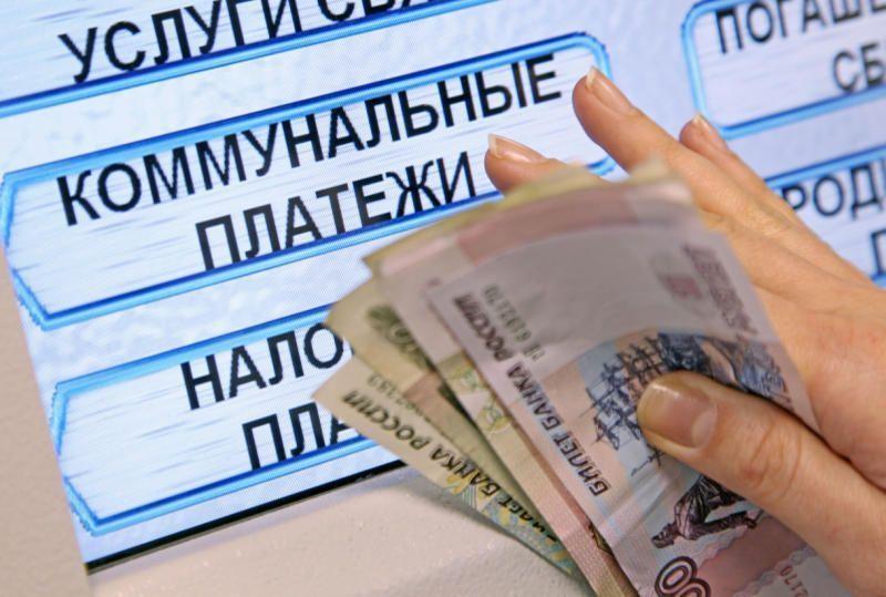 Счета за «коммуналку» будут приходить москвичам по электронной почте