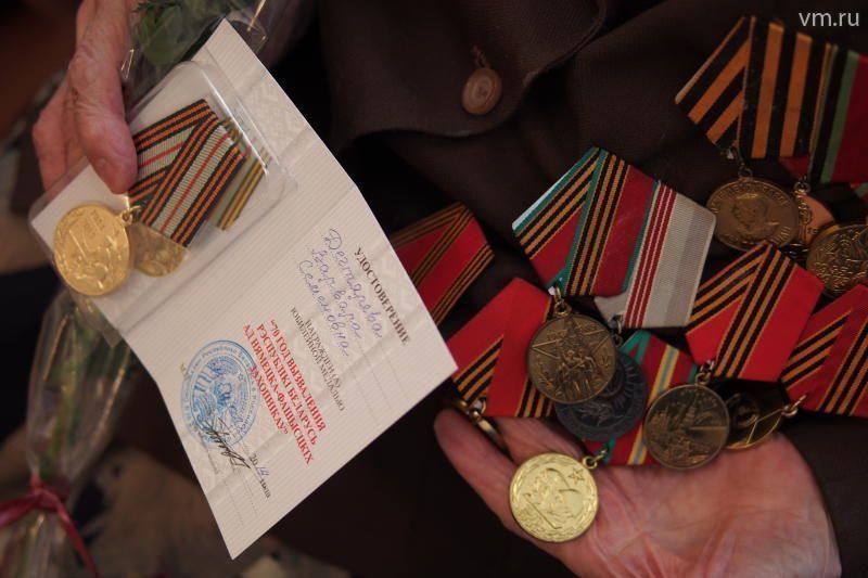 В поселении Марушкинское прошел автопробег памяти