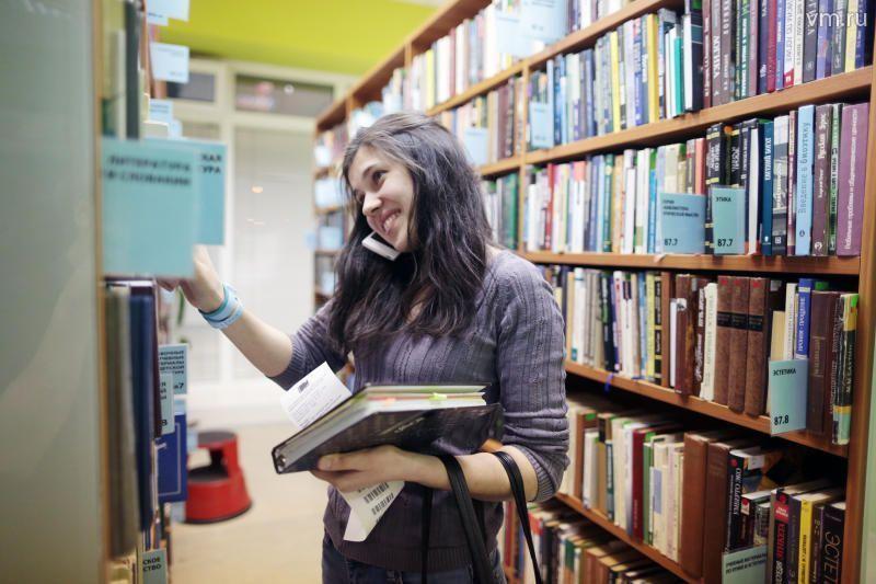 Библиотека: И почитать, и чаю попить