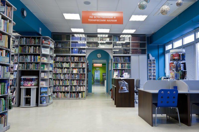 Модная библиотека
