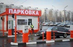 Перехватывающая парковка полезна для автомобилистов