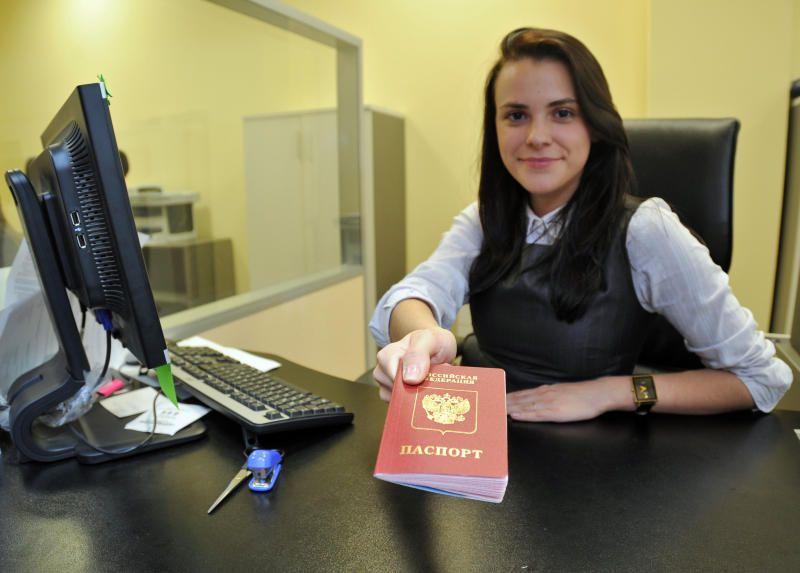 Подростки дали клятву гражданина России