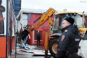 Снос незаконно установленной палатки в Москве