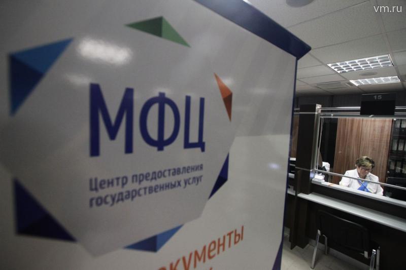 В столице создадут порядка 30 центров госуслуг для бизнеса