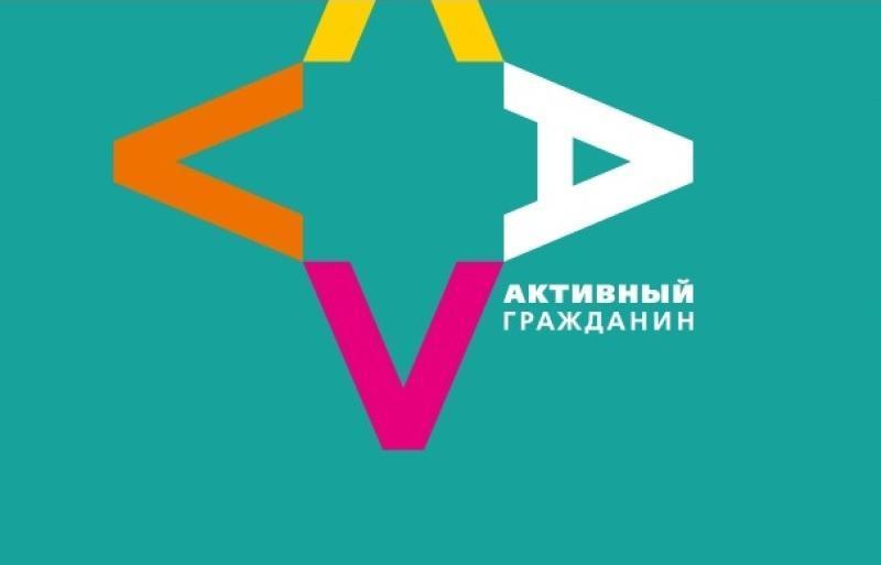 Москвичи решат, какие улицы будут благоустроены в 2015 году
