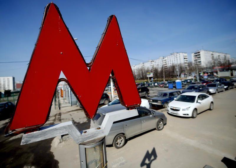 Как будет работать метро в центре Москвы 9 мая
