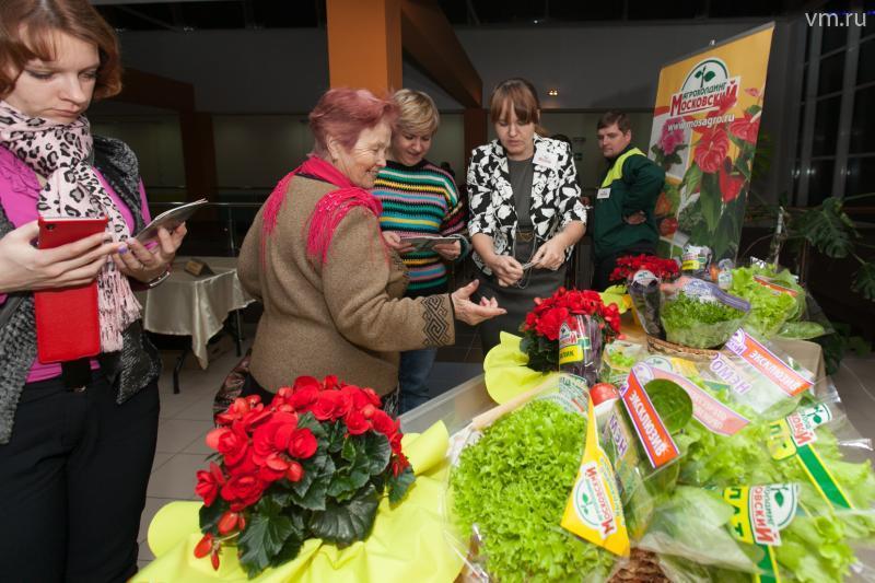 В поселении Вороновское прошла выставка сельскохозяйственной продукции