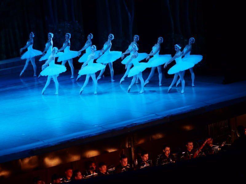 Вот билет на балет